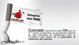 كولورادو، شركة بدون تدخين