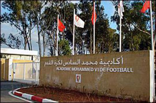 أكاديمية محمد السادس لكرة القدم