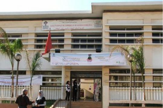 المدرسة الوطنية للتجارة و التسيير بالدار البيضاء