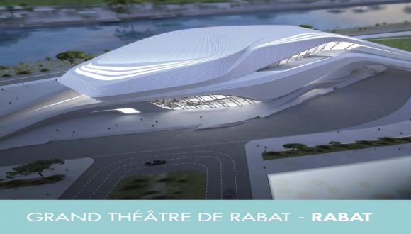 Grand théâtre de rabat - Rabat