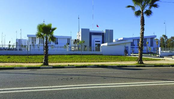 Institut de formation douanière - Benslimane