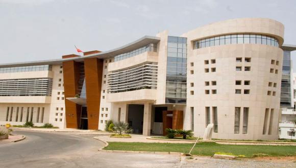 مقر شركة العمران